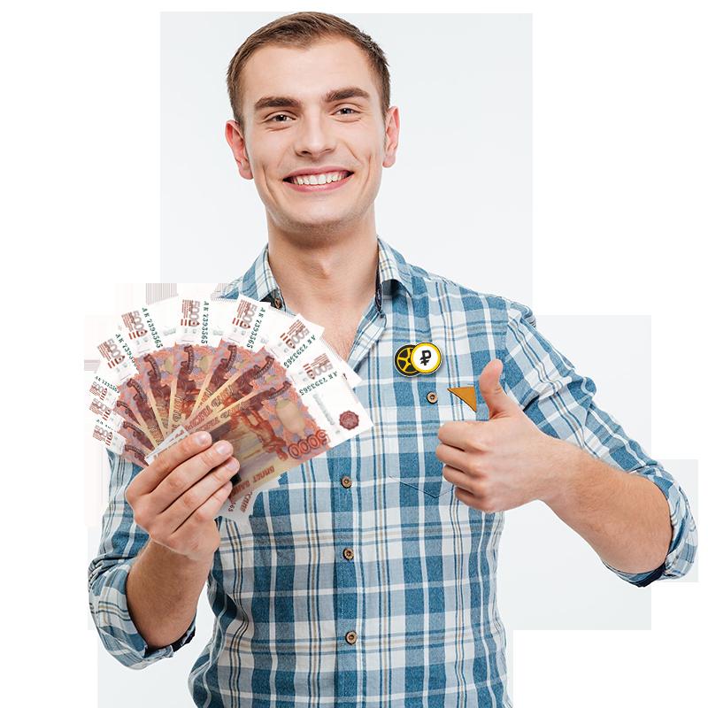 Информация, необходимая для получения кредита под ПТС мотоцикла